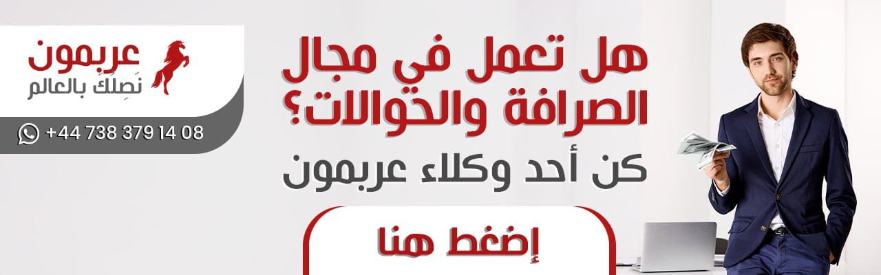 أسعار تحويل الليرة السورية اليوم
